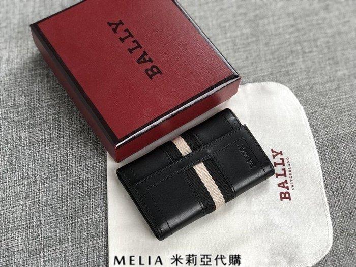 Melia 米莉亞代購 bally 貝利 2108新款 春季新品 真皮 牛皮 鑰匙包 6個鑰匙位 父親節禮物首選