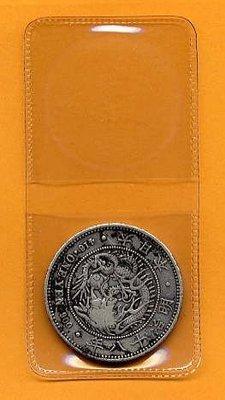 YCO7錢幣塑膠套(可收藏2枚錢幣)10個