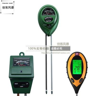 土壤檢測儀濕度計花花草草盆栽ph值測試筆家用酸堿度土質檢測儀器