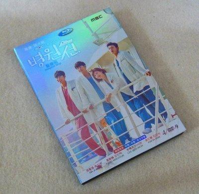 【聚優品】 醫療船 Hospital Ship 4D9 高清版 河智苑/姜敏赫/李曙原 DVD 精美盒裝
