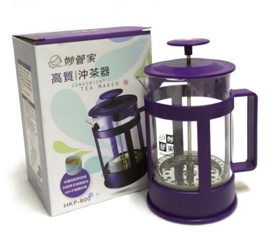 妙管家 高質沖茶器800ml 不鏽鋼304 濾網 泡茶壺 花茶壺 沖茶壺 品茶壺