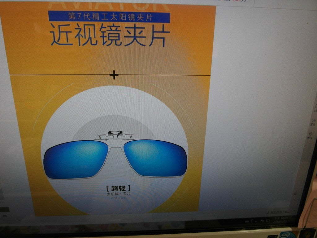 浪漫滿屋 2016新款方型款式偏光鏡夾片 夜視鏡炫彩太陽眼鏡(2)..............(共4款)
