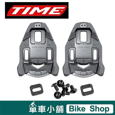 TIME ICLIC XPRESSO FIXED CLEAT 扣片 鞋底板 0度 自行車 Blisters