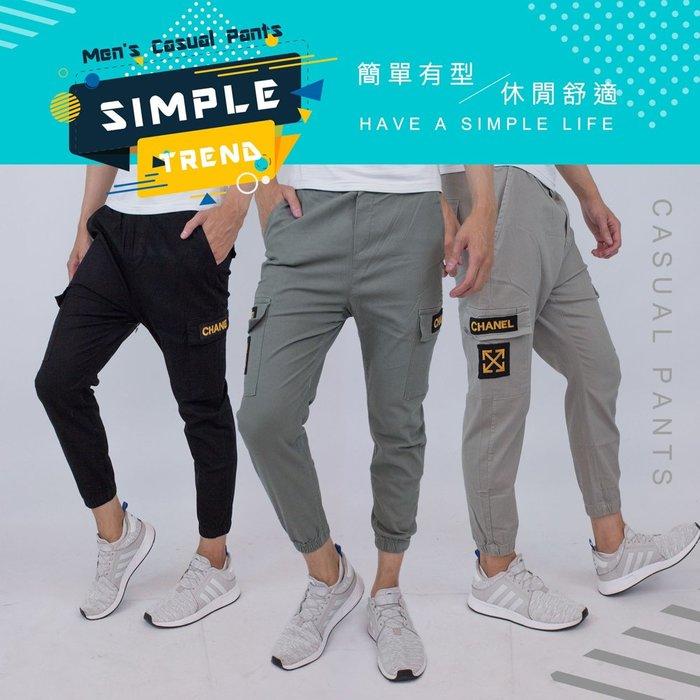KASO 輕彈舒適多口袋休閒縮口褲