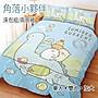 台灣製正版角落生物雙人床包組+雙人薄被單 ...