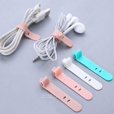 【可愛村】矽膠耳機整理帶捲線帶 四入組 電線捲線帶 耳機線整理帶