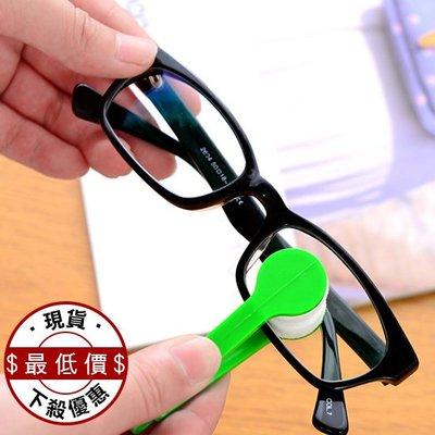攜帶式眼鏡擦 台灣現貨 眼鏡擦 攜帶型 多功能 眼鏡清潔擦 清潔刷 不留痕跡 擦眼鏡 手機 清潔♣生活職人♣【Z216】
