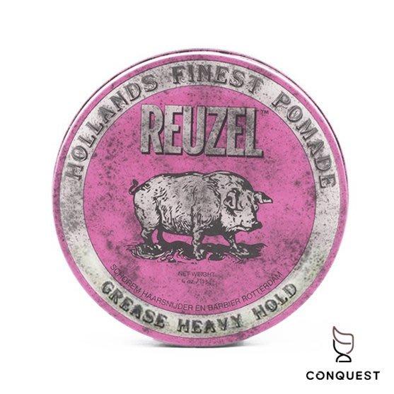 【 CONQUEST 】Reuzel Hold Pomade 粉紅豬 油性髮油 豬油 Layrite Suavecito