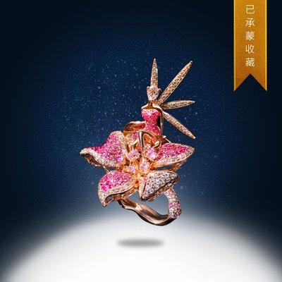 【高品珠寶】首席設計師系列作品-Secret Romance-唯美浪漫的一瞬間-2月