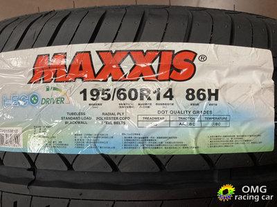 +OMG車坊+全新瑪吉斯輪胎 I-ECO 195/60-14 直購價1600元 低噪音 環保 省油 綠能型輪胎