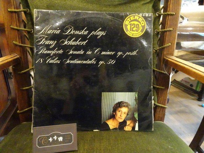 【卡卡頌 歐洲跳蚤市場/歐洲古董 】SAGA_Maria Donska 法蘭茲·舒伯特 浪漫 古典鋼琴 12吋 黑膠唱片