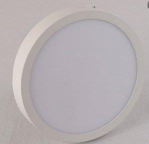 LED吸頂燈明裝12W不用開孔適合水泥天花板不易開孔天花板(雙切回路可修改不閃爍另+10元)