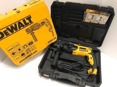 *久聯五金*(含稅特價中) DEWALT 得偉 650W 22mm 插電四溝三用電鎚鑽 D25013K