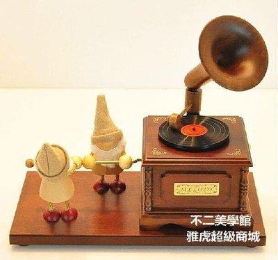 【格倫雅】^臺灣情侶八音盒生日禮物復古木質音樂盒木偶唱片機送女42626[g-l-y75