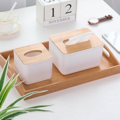 簡約 正方形 橡木蓋面紙盒 桌面收納 衛生紙盒 收納 極簡 置物 居家【RS915】