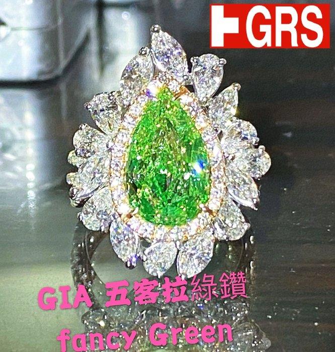 【台北周先生】天然Fancy綠色鑽石 5.02克拉 Even 18K金真鑽戒墜兩用 水滴切割 GIA