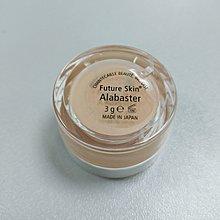 CHANTECAILLE Future Skin Alabaster 未來肌膚粉底 試用裝 3g