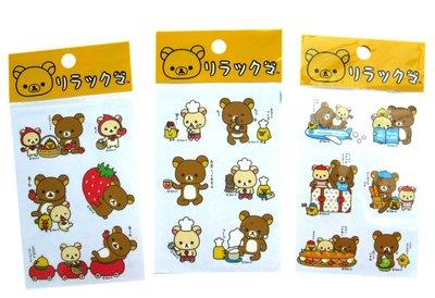 ~卡漫迷~ 拉拉熊 轉印貼紙 3 張一組 ㊣版 懶懶熊 Rilakkuma 裝飾 旅行 草莓 廚師