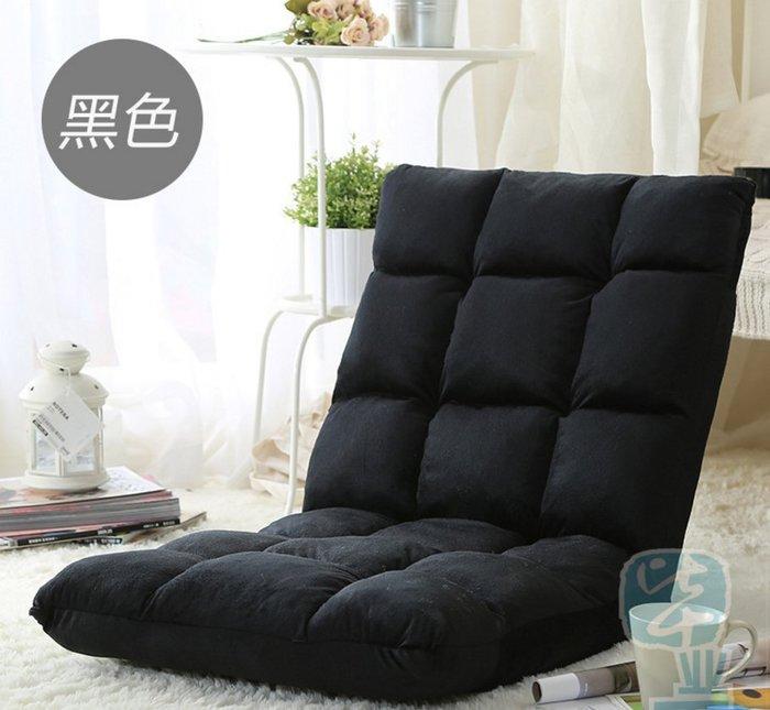 【原廠製作】日式經典(單人)  (多色選擇) 懶人沙發 榻榻米小沙發 單人摺疊床 靠背椅子 地板椅子 單人沙發椅 無腿沙