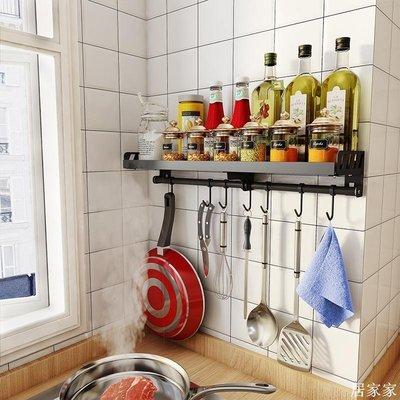 精選 壁掛式不銹鋼廚房置物架家用免打孔調料掛鉤掛件用品多功能收納架