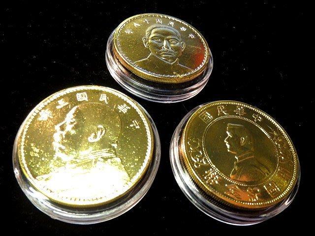【 金王記拍寶網 】T2180  中國近代龍銀金幣 金幣3枚 不分售 熱賣優惠促銷中 ~罕見稀少~