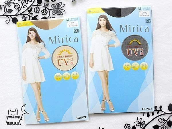 【拓拔月坊】GUNZE 郡是 Mirica 「UV對策」防勾紗 足首著壓褲襪 日本製~現貨!