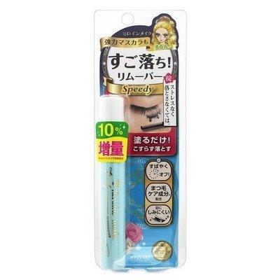 【日韓美妝】KISS ME 奇士美 花漾美姬 睫毛膏卸除液升級版 6.6ml