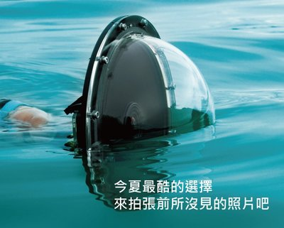 ~翔好出租~租Gopro 分水鏡 Gopro hero 6 5 款 套組含漂浮桿 水面鏡