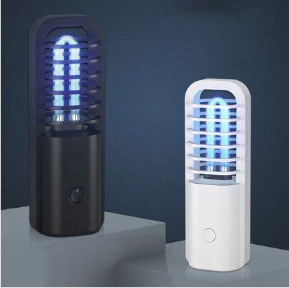 台灣24H【現貨】【UV Stand】紫外線消毒燈(黑/白)紫外線臭氧高效殺菌可開發票