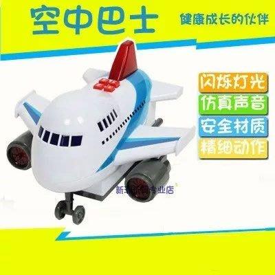 兒智玩具空中巴士趣味益智電動巴士玩具