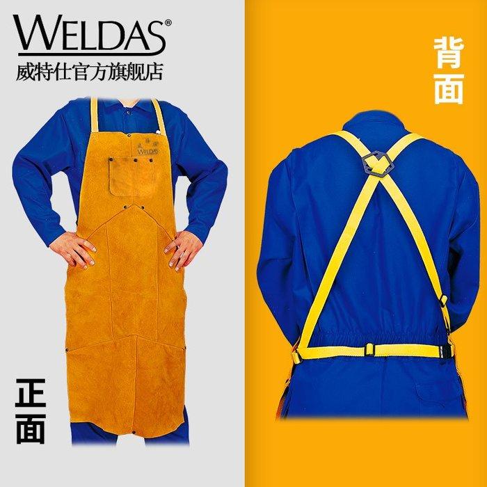 奇奇店-熱賣款 威特仕夏季透氣焊工電焊衣服圍裙防護服牛皮焊接工作服裝備用品