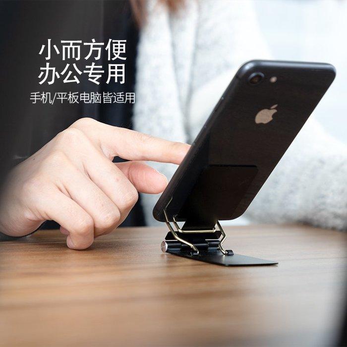手機桌面支架懶人折疊便攜式迷你小簡易微輕巧看電視底座撐夾通用