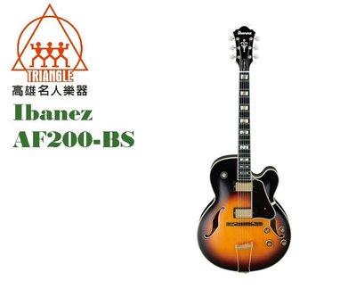 【IBANEZ旗艦店@高雄名人樂器】2019 日廠高階 IBANEZ AF200-BS 半空心 電吉他 附硬盒