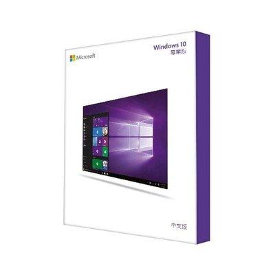 微軟Win Pro 10 32-bit64-bit 中文盒裝版