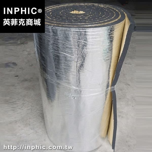 INPHIC-五金管道隔音材料牆體隔音材料管道隔音棉減震棉