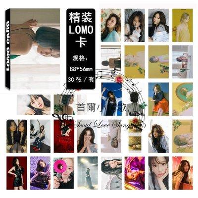 【首爾小情歌】韓國少女時代 太妍 TaeYeon 個人款 RAIN  LOMO 30張卡片 小卡組#02