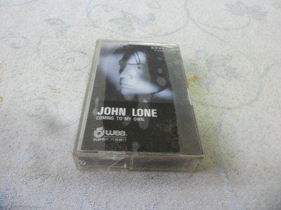 紫色小館-40--------JOHN LONE