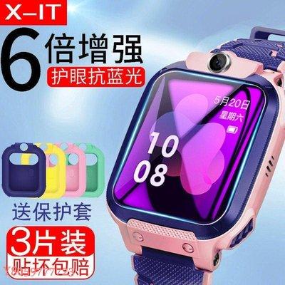 ∞Anime∞小天才手錶膜Z6鋼化膜電話手錶z5保護膜小天才Z6鋼化Z3貼膜Z1玻璃膜z3d保護膜Z1YZ2Y全屏兒童手錶Z