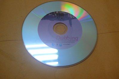 紫色小館-87-1-------dubbing