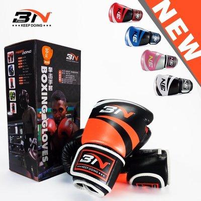 【拳擊手套 教練推薦】 BNFIGHT專業款、拳擊沙包 拳擊手套 手靶 UFC 阻力帶 拳套 拳擊沙包 手綁帶 踼靶