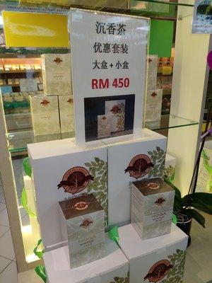 馬來西亞沉香茶大盒(240包)