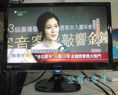 【登豐e倉庫】金鐘美女 ViewSonic 優派 VX2250WM-LED 22吋 LED 螢幕