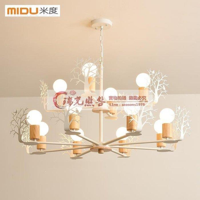 ♣可優比♣T北歐原木大氣客廳吊燈現代簡約臥室書房燈創意鐵藝植物餐廳燈具