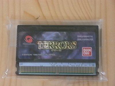 【小蕙館】WS日版卡帶 ~ TERRORS