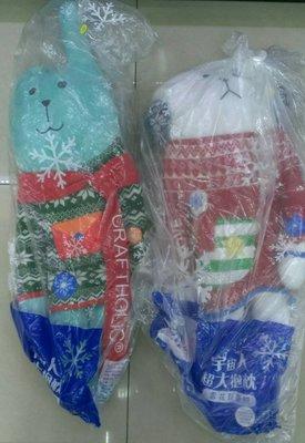 全家☆CRAFTHOLIC 宇宙人☆限量 95CM 超大抱枕-聖誕圍巾兔【特價900元】最後一個!!!