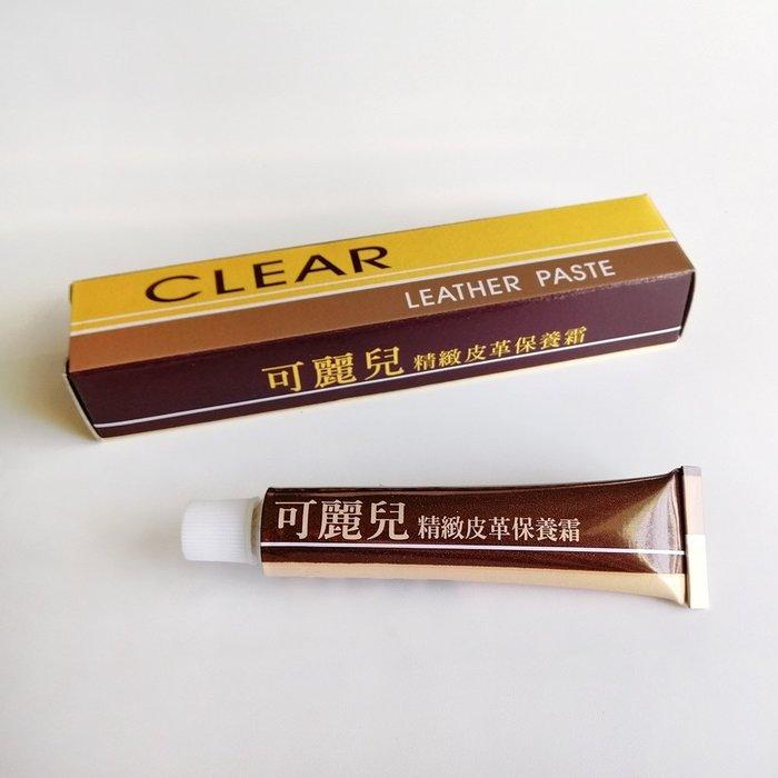 可麗奶鞋油。波波娜拉 Bubble Nara~皮革保養油,皮面保養去汙高手,台灣製造 FD010