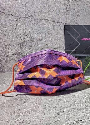 現貨 限量 阿妹 烏托邦 紫色 成人 平面 口罩 (非醫療)8入/盒 全新封膜