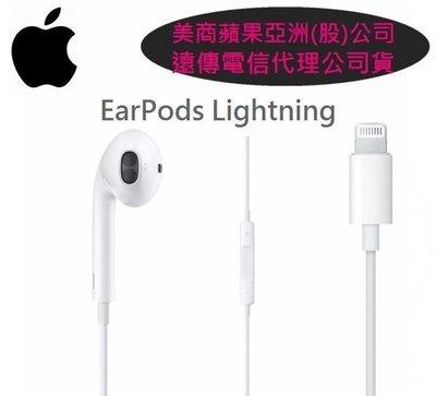 【原廠耳機盒裝】Apple EarPo...