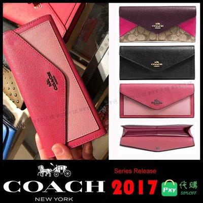 Pxy * COACH 55065 氣質款女士長夾 信封皮夾 手拿包促銷區