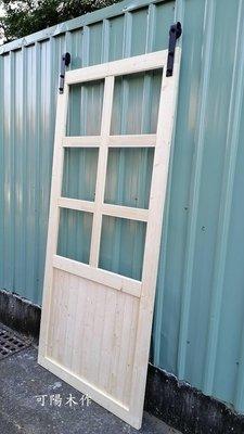 【可陽木作】原木懷舊風門板 / 穀倉門 / 造型門片 屏風 壁飾 / 拍攝道具背景 / 主題式佈置